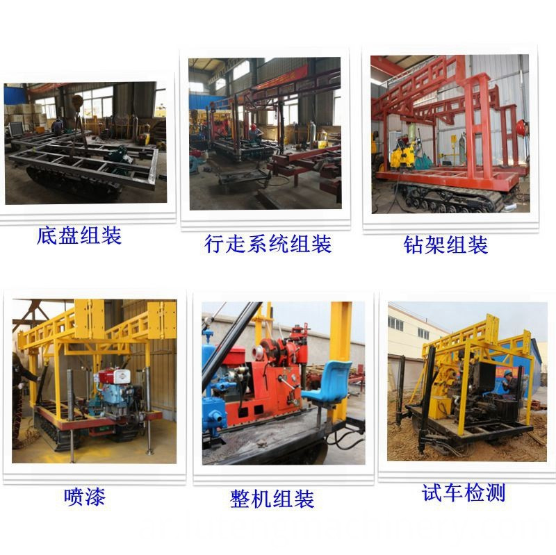 Composition of drilling rig