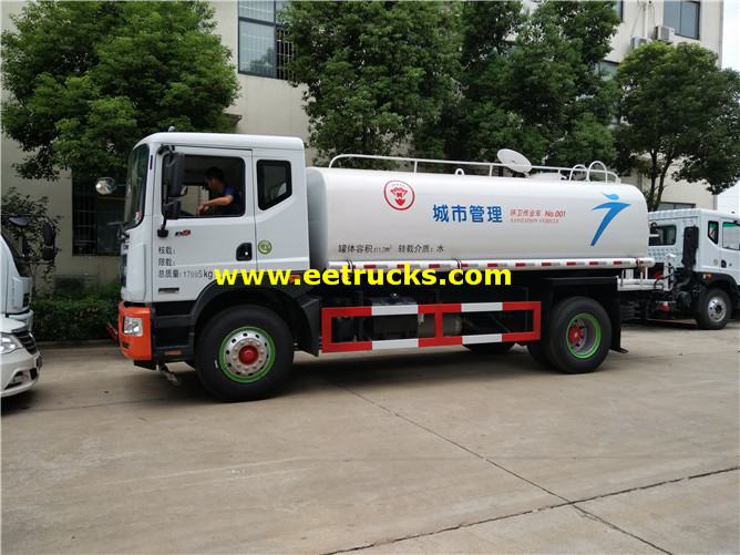 190hp Light Water Tank Trucks