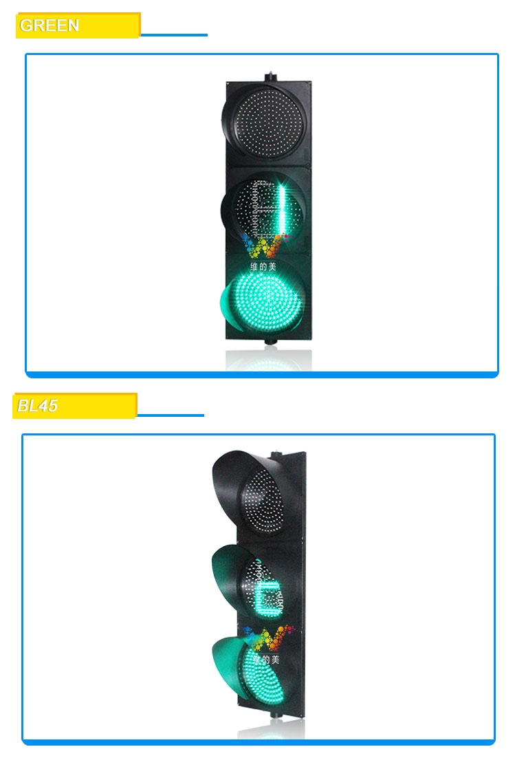 400mm traffic light-6