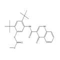 Cheap and Fine Ivacaftor Intermediates CAS 1246213-45-5
