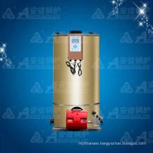 Vertical Hot Water Boiler Manufacturers Clhs 0.6