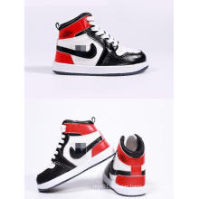 BJD Shoes Boy Sports Shoes For SD/70cm Doll