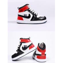 BJD Shoes Garçon Chaussures de sport pour poupée SD/70cm