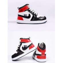 BJD Shoes Спортивная обувь для мальчиков для куклы SD / 70 см