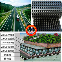 Dimple Drainage Sheet Used in Subgrade Drainage