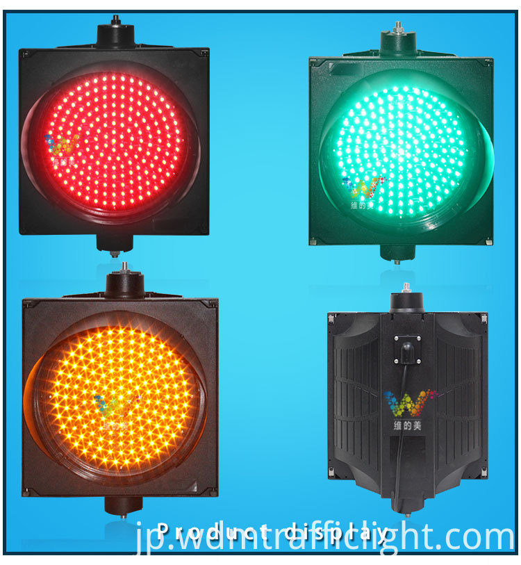300mm-single-color-traffic-light_06
