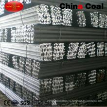 Материал q235 12кг стальной рельс с конкурентоспособной ценой