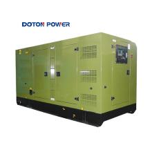 Дизельный генератор 62 кВА со шкивом AVR