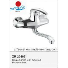 Single Handle Wall-Mounted Kitchen Mixer Faucet