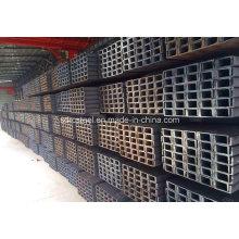 Q235B Canal de aço U estrutural com alta qualidade