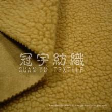 Замша с декоративной тканью для домашнего текстиля, склеенной шерпа