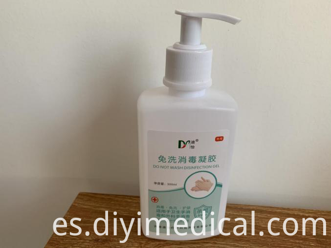 Antibacterial Gel Hand Sanitizer