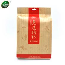 Fabrication de médicaments de vente et de baies de goji de qualité alimentaire (45 paquets * 8g) 360g Bio Wolfberry Gouqi Berry Herbal Tea