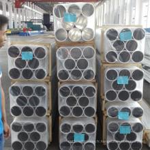 1060 O Tuyau en aluminium
