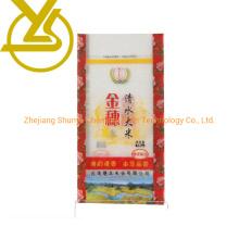 Plastic 15kg 20kg Flour PP Rice Woven Polypropylene Sack Bag