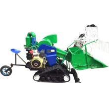 Mini Harvester Rice Harvest Machine For Sale