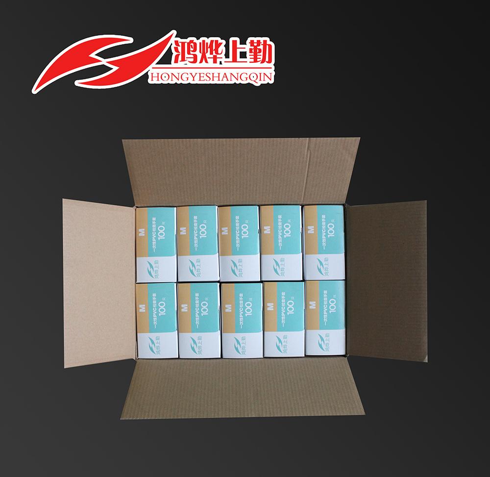 Vinyl Glove Package