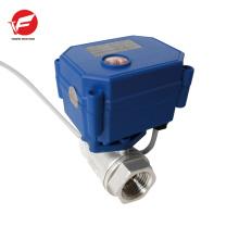 Best-quality copper flow 4-20ma flow control valve
