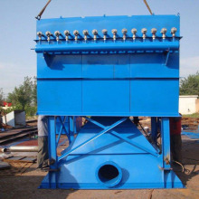 High efficiency furnace dust collecting machine