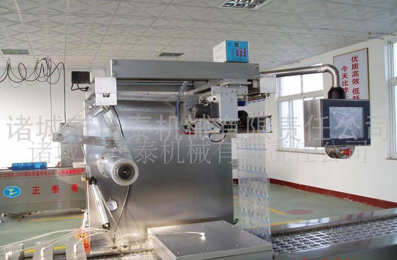 Boxed Products Vacuum Packing Machine