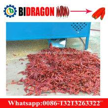 Red dry pepper stalk removing machine manufacturer