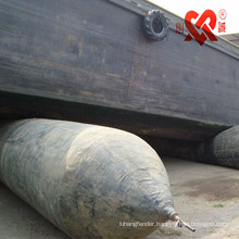multifunction sunken vessel salvage airbag rubber marine airbag