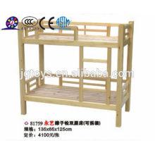 Деревянная детская кроватка 2016 новый товар