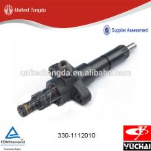 Yuchai Diesel инжектор для 330-1112010
