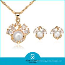 Latest Luxury Pearl Beaded Jewelry Set