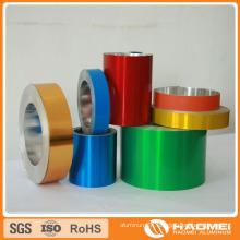 aluminium coil for pharmaceutical cap