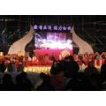 Energiebesparende Full Color Outdoor Rental LED-display