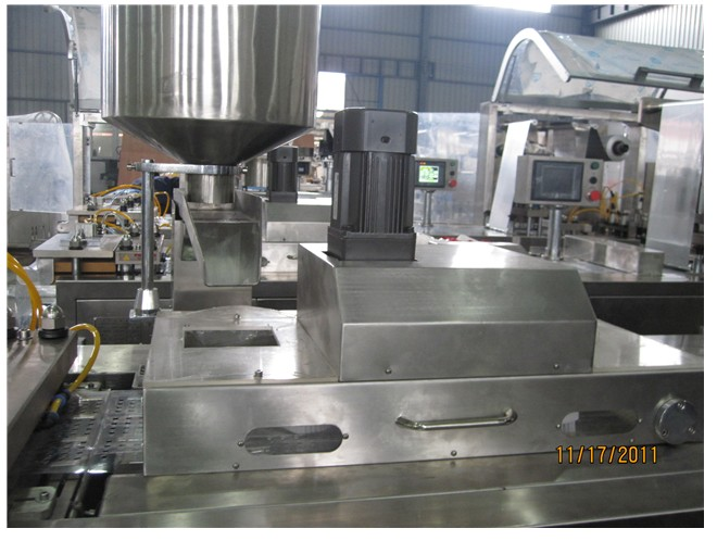 product feeding of DPP-25O blister packing machine