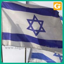 Израиль национальный флаг печать