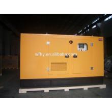 Бесшумный дизельный генератор 220V