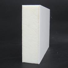 Lightweight Foam Insulated Panels