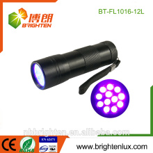 Meilleur Dsign 365-395nm Wavelength Détection UV de la tache d'urine pour animaux Ultraviolet Nail Gel Lampe de poche uv personnalisée 12