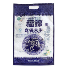 Plastic Heavy-Duty Rice Packaging with Hole
