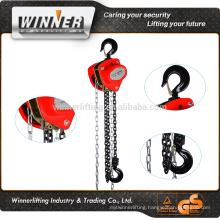 free Sample vital chain hoist
