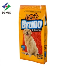Bolsa de sello de calidad de envasado impreso de alimentos para mascotas