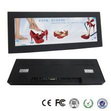 Moniteur LCD 14,9 pouces avec entrée HDMI DVI VGA
