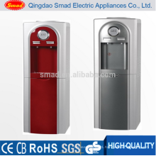 Floor-Standing Hot and Cold Water Dispenser
