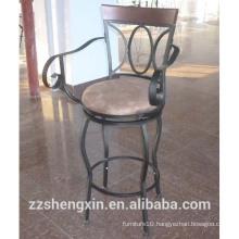 Antique Swivel Bar Chair, Metal Backrest Bar Stool