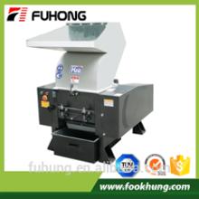 Ningbo fuhong ce certification HSS800 waste plastic recycling granulator pe pp pvc waste plastic crusher machine