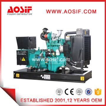 Ce Standard Configuration of 20kw Cummins Engine Diesel Generator Set
