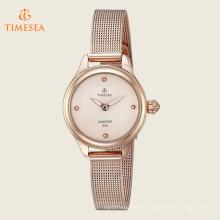 Frauen runde Rose Gold Zifferblatt zwei Hand Armband Uhr 71184