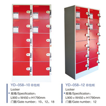 Supermarket and Gym Coin Operated Metal Locker