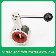 Sanitary D71 Wafer Butterfly Valve