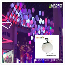 التحكم في الصوت 20cm dmx led magic ball indoor