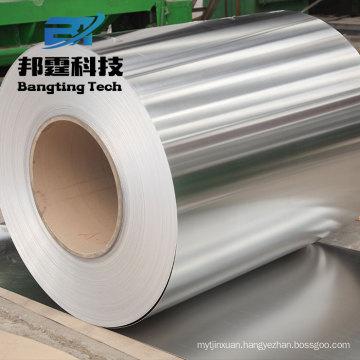 03mm 40mm aluminium 1100 h14 hardness coils 1 aluminum coil with low price