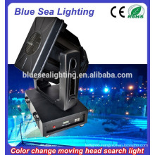 5000w high power outdoor sky beam light